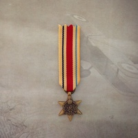AFRICA STAR MEDAL - ANTIQUE TONE | WWII | MINIATURE | ARMY | AUSTRALIA | WAR