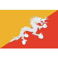 BHUTAN COUNTRY FLAG | STICKER | DECAL | MULTIPLE STYLES TO CHOOSE FROM
