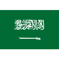 SAUDI ARABIA COUNTRY FLAG | STICKER | DECAL | MULTIPLE STYLES TO CHOOSE FROM